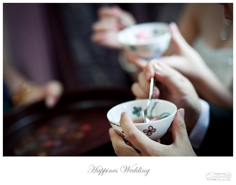 [婚禮攝影]承澤&佩蓉 婚禮紀錄_160