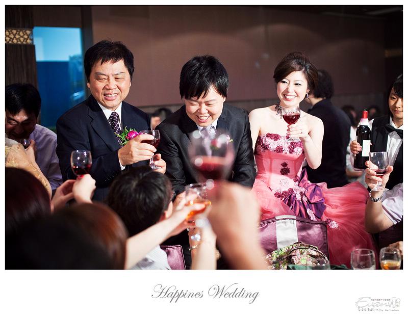 [婚禮攝影]承澤&佩蓉 婚禮紀錄_258