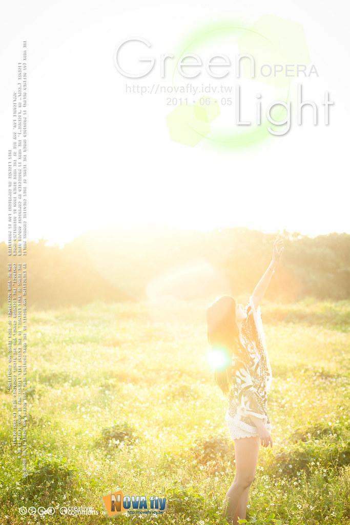 [OPERA]綠光