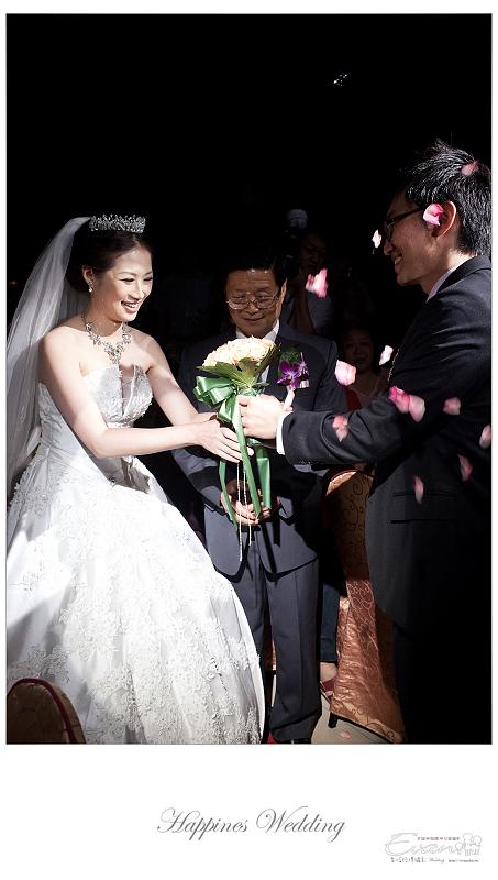 [婚禮記錄]致仲秀騏結婚紀錄_187