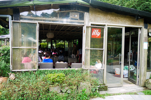 20111010_142619_陽明山