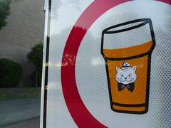 Eindhoven - 2011 (GATO the cat) Tags: street streetart pasteup art beer cat poster sticker kat stickers eindhoven gato bier rockcity 040