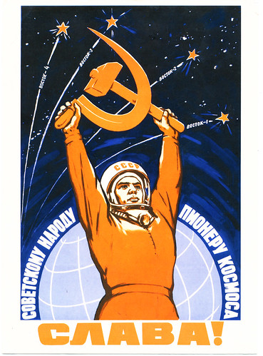 Long Live The Soviet People - The Space Pioneers