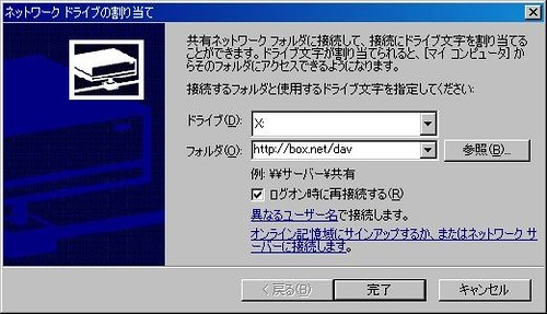 boxnet1
