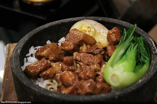 Bruce Lee Cafe - Hot Stone Rice