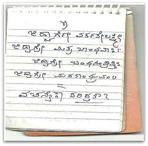 an essay on diwali in sanskrit