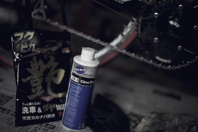 チェーン清掃 洗車