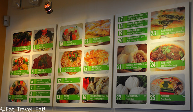 Easy Earthen, Rowland Heights, CA: Menu