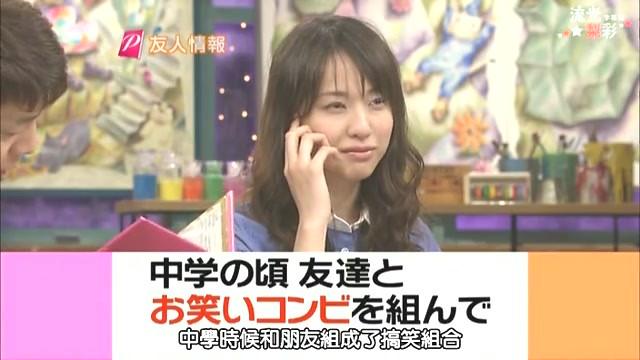 2009-03-15-戶田惠梨香-おしゃれイズム.mp4_000400.399.jpg