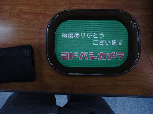 R1080538.JPG