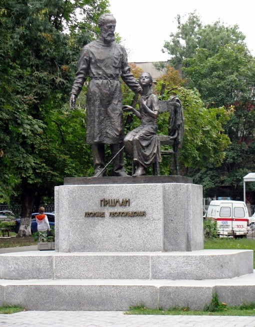 Памятник Гиршману