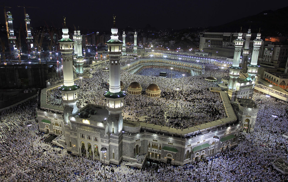 an overview of the islamic religions holiest city of mecca