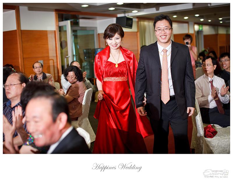 婚禮攝影-Ivan & Hele 文定_155