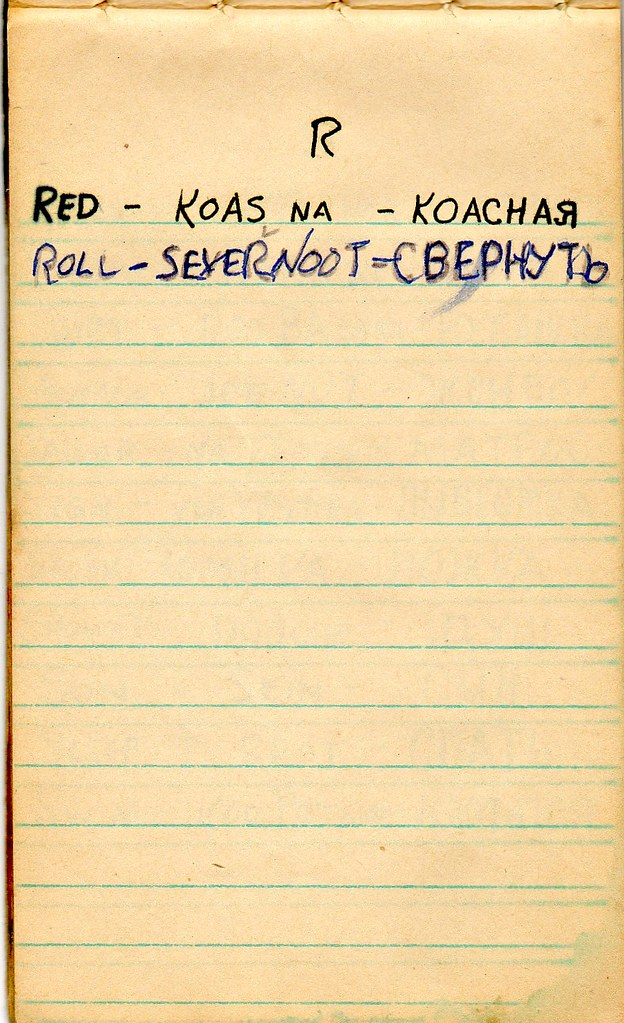 000034James Paul Stalls, Jr WWII Russian Notebook