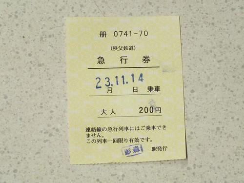 DSCF6407