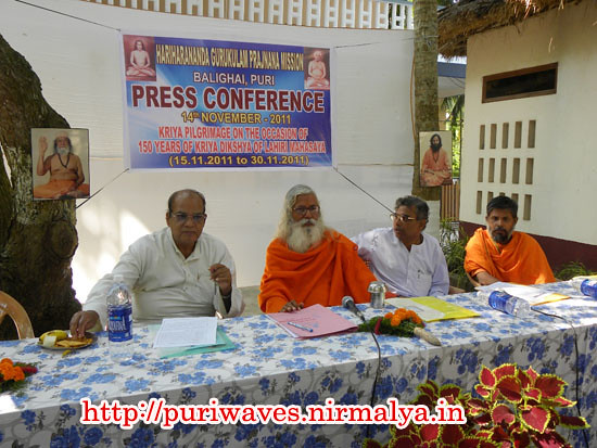 Hariharananda Gurukula Ashram imparting higher education
