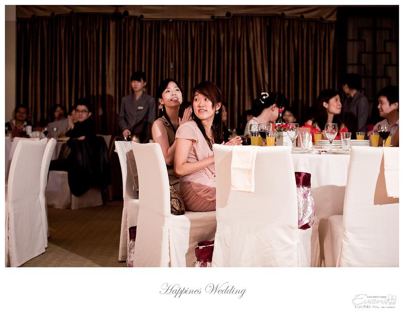 [婚禮攝影]勝彥&姍瑩 婚禮宴客_059