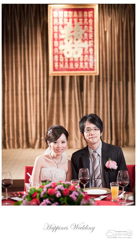 [婚禮攝影]勝彥&姍瑩 婚禮宴客_065