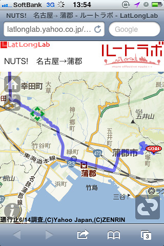 110626 NUTS!早朝グループライド 名古屋to蒲郡