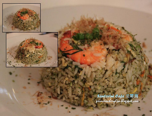 Santorini seaweed fried rice