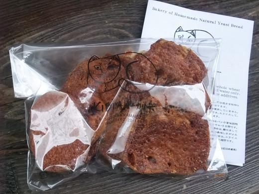 kibiya bakery 3