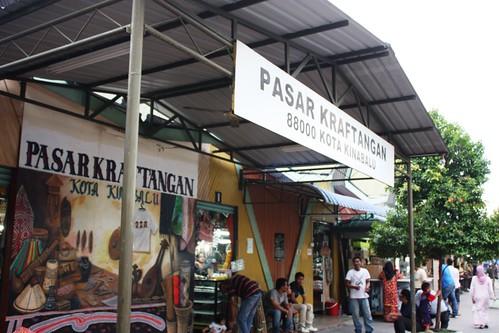 Pasar Kraftangan