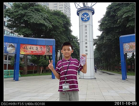20111009Ray_1