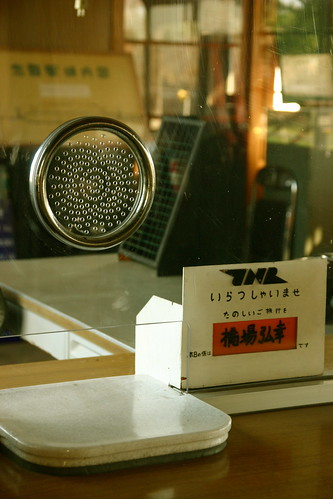 IMG_9900