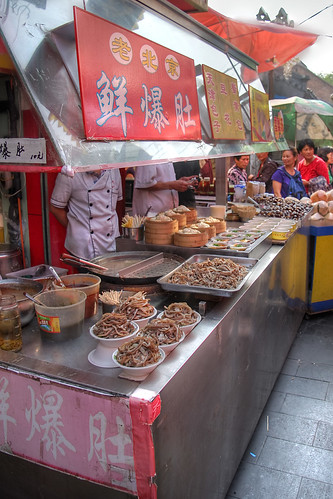 Wangfujing Snack Street, Beijing, China