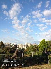朝散歩(2011/10/26): 西郷山公園