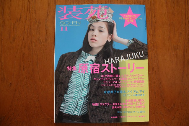 Japanese Mags & books