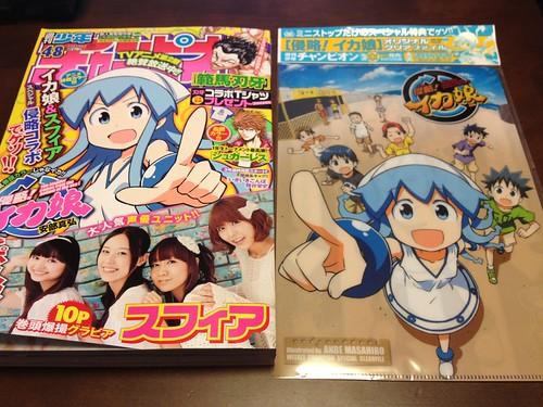 週刊少年チャンピオン NO.48/2011