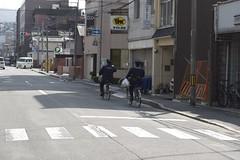 Kyoto Cops