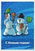 RU-300031 Two snowmen from Russia (Otomodachi) Tags: christmas snowman post mail postcard postcrossing card snowmen sneeuwpoppen kaart kerstmis christmascard kerst postkaart