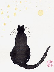 "PEINTURE CHINOISE ""Le chat et la lune""  (Framboisine Berry) Tags: moon art cat lune watercolor painting star chat paint artist aquarelle bretagne breizh h zen painter tao artiste bzh toile chinesepainting peinturechinoise locqunol"