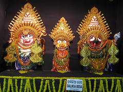 Dalikia ( Laxmi – Nrusingh ) Besha –  Costume Of Lord Jagannath
