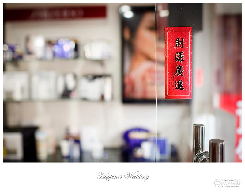 婚禮攝影-Ivan & Hele 文定_031