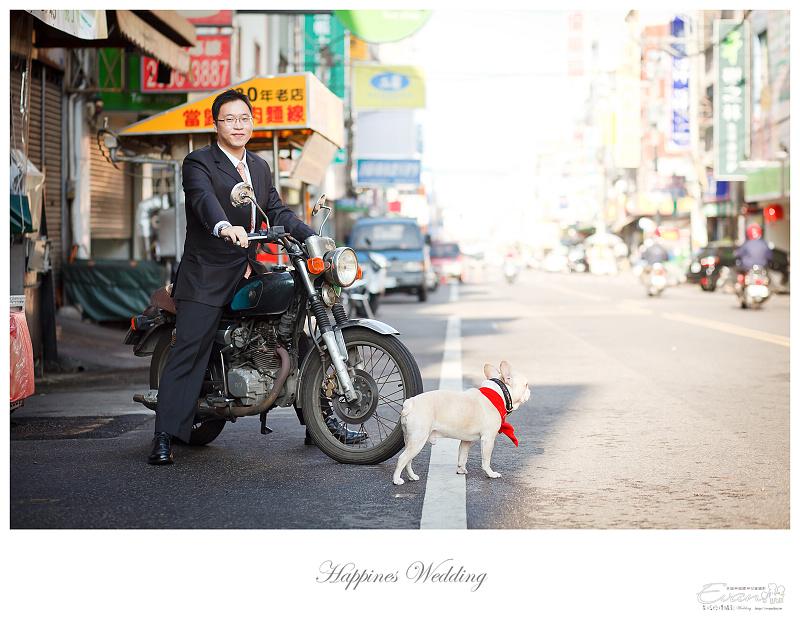 婚禮攝影-Ivan & Hele 文定_034