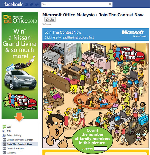 Microsoft Contest : Great Family Time Contest