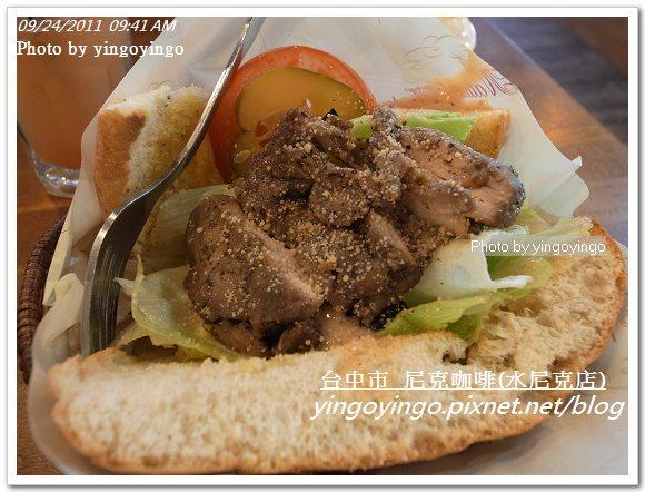 台中市_尼克咖啡(水尼克)20110924_R0042269