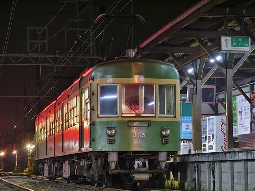 江ノ電305F江ノ島行き最終電車@長谷