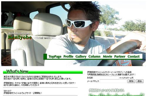 www.keniyobe.com/
