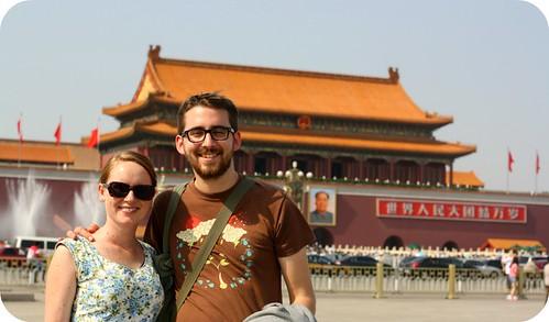 Beijing 17