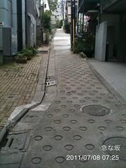 朝散歩(7/8): 恵比寿南、駒沢通りの南沿いにある急な坂