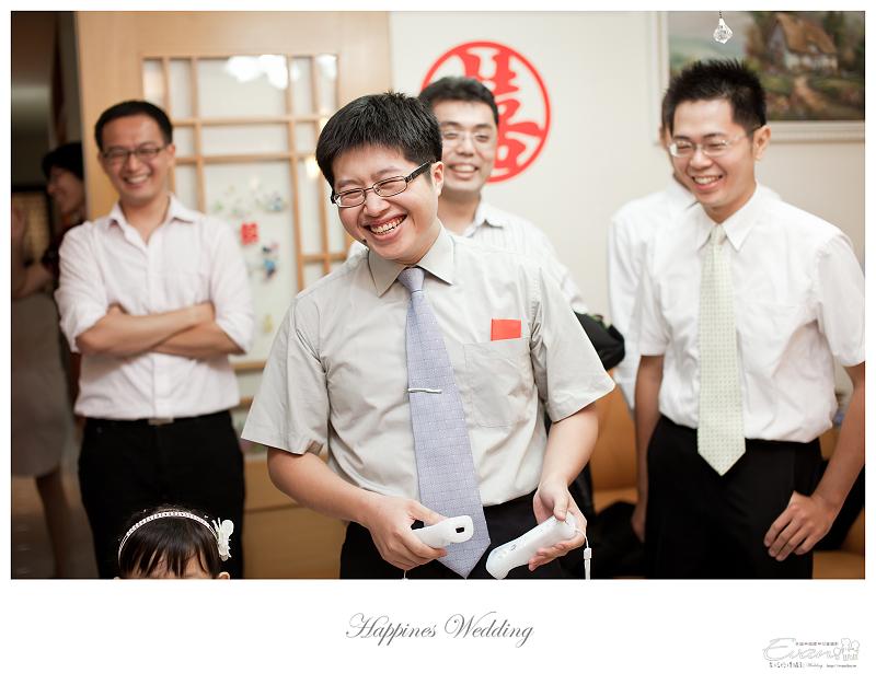[婚禮記錄]致仲秀騏結婚紀錄_067