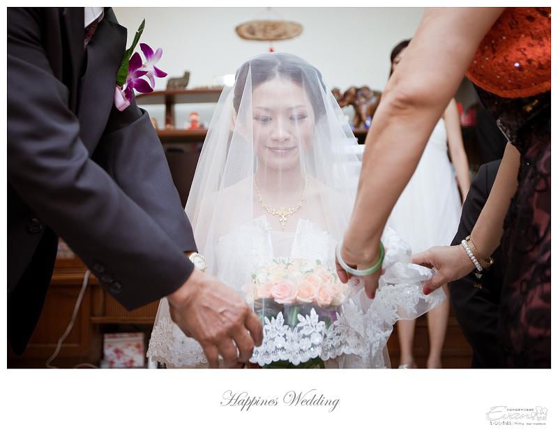 [婚禮記錄]致仲秀騏結婚紀錄_118