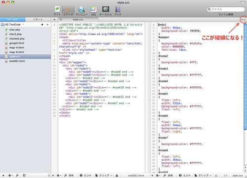 スクリーンショット(2011-10-05 13.59.49)