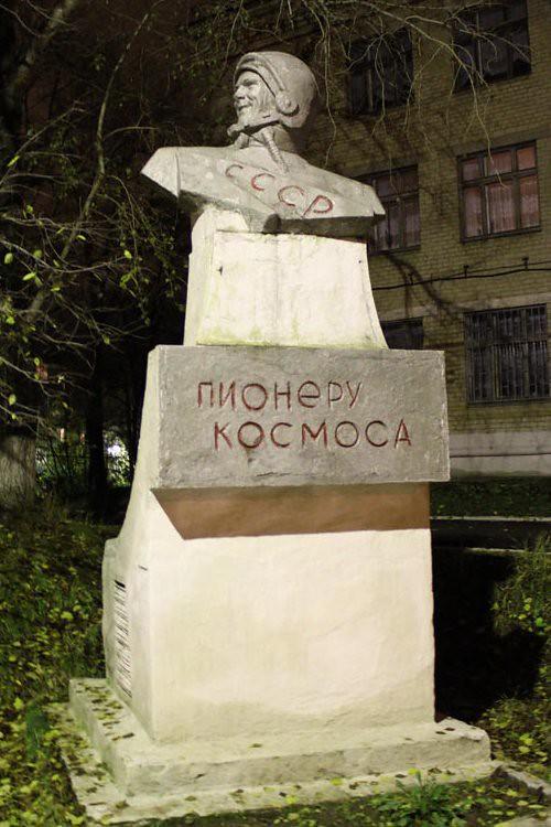 Город Златоуст. Памятник Гагарину