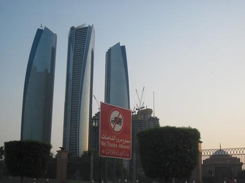 Abu Dhabi Sky