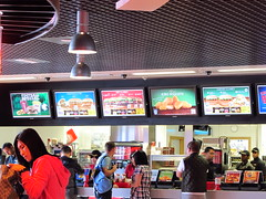 Burger King - Birmingham Airport BHX